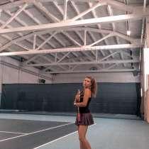 Большой теннис, в г.Сакраменто