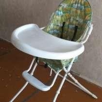 Продам детский столик для кормления, в Биробиджане