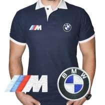 Vêtements et accessoires TOUS LOGO VMW AUDI MERCEDES VW etc, в г.Рига