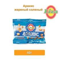 Арахис жареный соленый 40 г, в г.Одесса