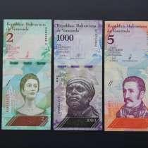 Банкноты Венесуэлы набор, в Улан-Удэ