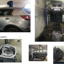 Ремонт полного привода Hyundai KIA, в Краснодаре