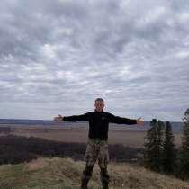 Andrey, 33 года, хочет пообщаться, в Кирово-Чепецке