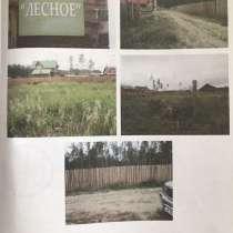 Продаю з/у 8,9 в ДНТ Лесное В Берёзовка, в Улан-Удэ