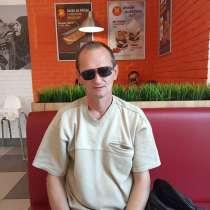 Павел, 45 лет, хочет пообщаться, в Борисоглебске