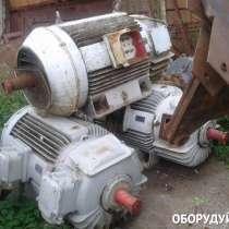 Электродвигатель, в Челябинске