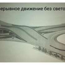 Нужен спонсор для развития проекта, в г.Ташкент
