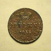 Денежка (1/2 копейки) 1856-Е. М, в Смоленске