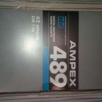 ADAT кассета, в Екатеринбурге