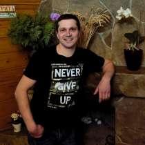 Роман Тризно, 29 лет, хочет познакомиться – Знакомлюсь, в г.Минск