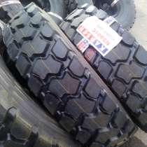 Шины для грузовых автомобилей 12.00R20 HS 801Q в наличии Ирк, в Улан-Удэ