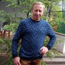 Геннадий, 44 года, хочет познакомиться – Геннадий,44 лет, хочет познакомиться, в г.Мариуполь