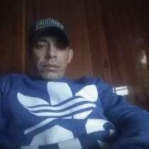 Semen, 38 лет, хочет познакомиться, в г.Киев