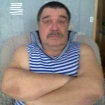 СЕРГЕЙ, 58 лет, хочет пообщаться, в Ростове-на-Дону