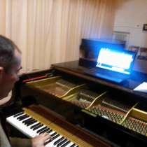 Настройка фортепиано(пианино и роялей), в г.Кременчуг