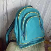 рюкзак школьный, в г.Мозырь