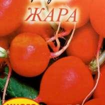 Семена редиса для экономных дачников., в Красноярске