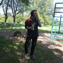 Макс, 22 года, хочет пообщаться, в г.Донецк