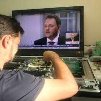 Ремонт телевизоров у вас на дому, в Москве