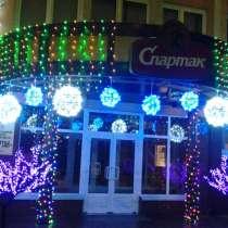 Cветовое украшение домов зданий территории ТЦ магазинов, в г.Минск