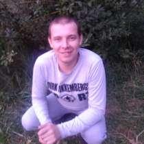 Валенитн, 34 года, хочет пообщаться, в Нижнем Новгороде