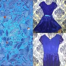 Платье, в Нижнегорском