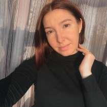 Услуги (няни) бебиситтер, в Перми