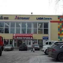 Аренда 20 кв офис Нижний Новгород бекетова 73а, в Нижнем Новгороде