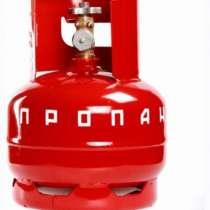 Баллон газовый 5 литров под ВЕНТИЛЬ заправленный, в г.Витебск