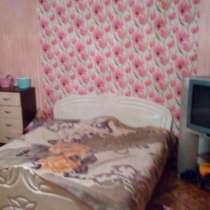 Сдам свою комнату, в г.Одесса