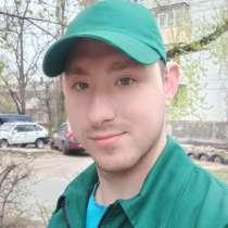 Дмитрий, 24 года, хочет познакомиться – Ищу вторую половинку, в г.Северодонецк
