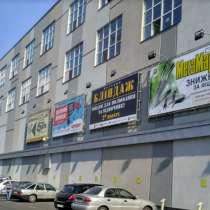 Аренда офиса 119 м2 ул. Сурикова 3а, в г.Киев