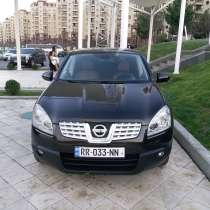 Avto prakat 40$-150$, в г.Тбилиси