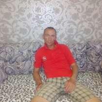 Алексей, 40 лет, хочет пообщаться, в г.Борисов