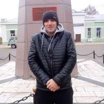 Андрей, 28 лет, хочет пообщаться, в Саратове