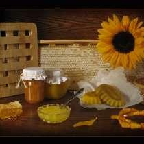 Цветочный мёд, в Кемерове