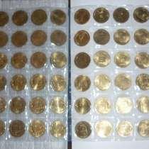 Монеты ГВС по хорошей цене, в Санкт-Петербурге