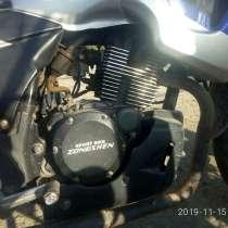 Продам Мотоцикл Спорт Байк Зогшен, в Симферополе