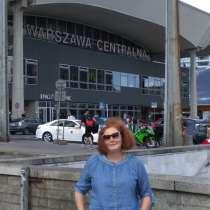 Люсенька, 49 лет, хочет познакомиться – Люсенька, 49 лет, хочет познакомиться, в г.Вроцлав