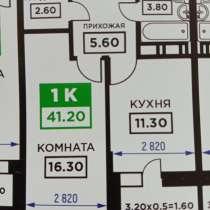 Новая удобная квартира в доме Комфорт класса, в Краснодаре