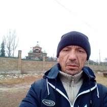 Александр, 54 года, хочет пообщаться – Найти.свою.половинку, в г.Каракол