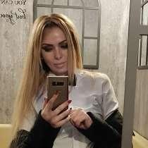 Ищу подработку, в Москве