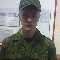Николай, 27 лет, хочет пообщаться, в г.Молодечно