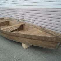 Лодка, в Екатеринбурге