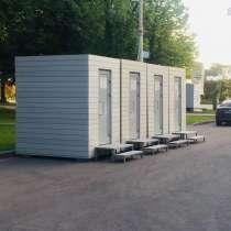 Аренда туалетных модулей, в Москве