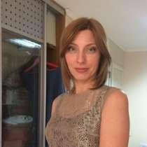 Юлия, 37 лет, хочет пообщаться, в Ростове-на-Дону