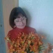 Альфия, 52 года, хочет познакомиться, в Саратове