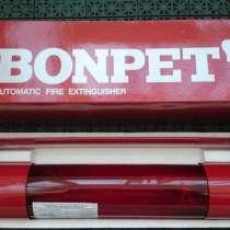 Капсул для пожаратушение, в Москве