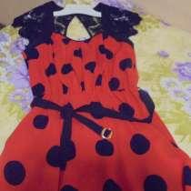 Нарядное платье к празднику, в Нижнем Новгороде