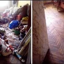 Разбор гаражей, квартир, ремонт, в Москве